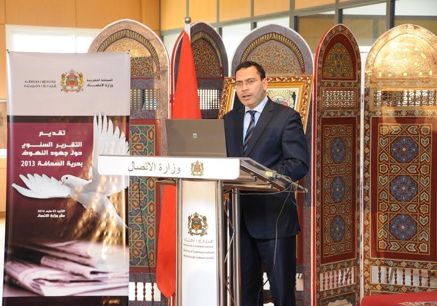 وزارة الاتصال تقدم دعما ماليا بقيمة 17 مليون درهم لإنجاز مشاريع تهم حقوق التأليف