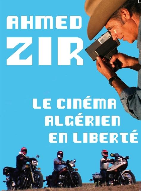سطيف الجزائرية تحتضن أيامها السينمائية الأولى