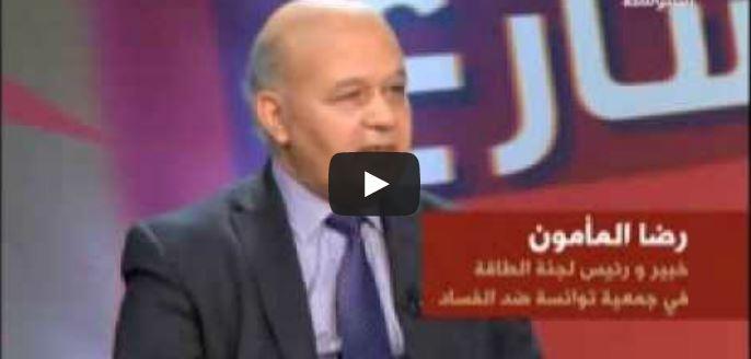 ثروات نفطية و غازية في تونس تتم سرقتها