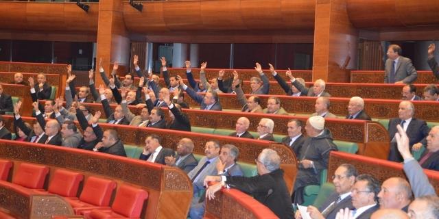 قريبا..لائحة جديدة للبرلمانيين المغاربة المتغيبين