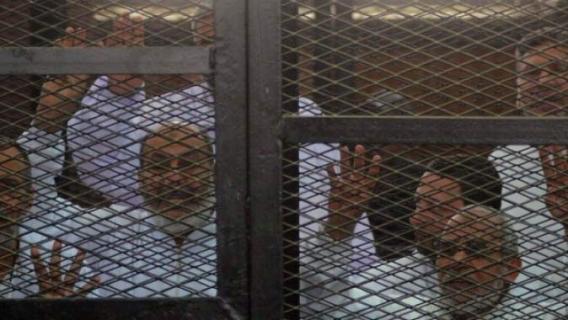 منتدى الكرامة يدين أحكام اعدام 529 مواطنا مصريا
