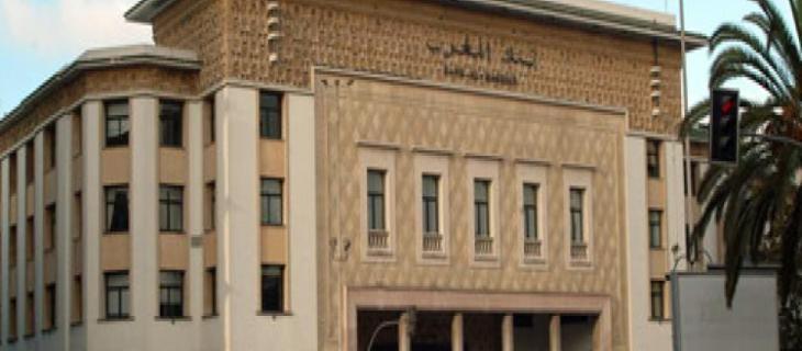 توقع ارتفاع مديونية المغرب السنة الجارية