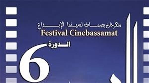 المغرب والكويت يحضران لمهرجان سينما الطفل والأسرة