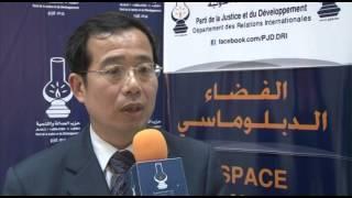 سفير الصين بالمغرب بالصالون الديبلوماسي لحزب العدالة والتنمية