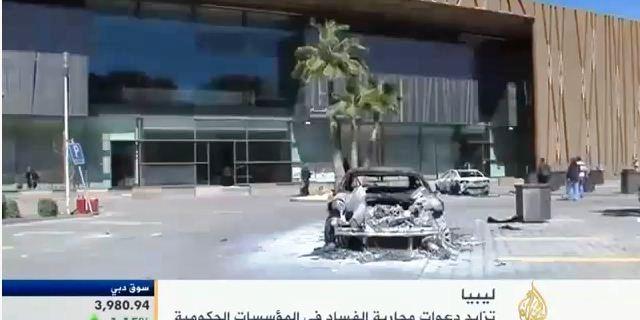 دعوات لمحاربة الفساد في ليبيا