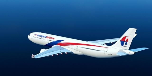 الطائرة الماليزية المفقودة تحطمت  في المحيط الهندي