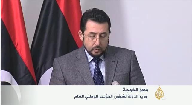 ليبيا: المؤتمر الوطني يؤكد تشبثه بالمسار الديمقراطي