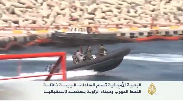 تسليم ناقلة النفط الليبي المهرب