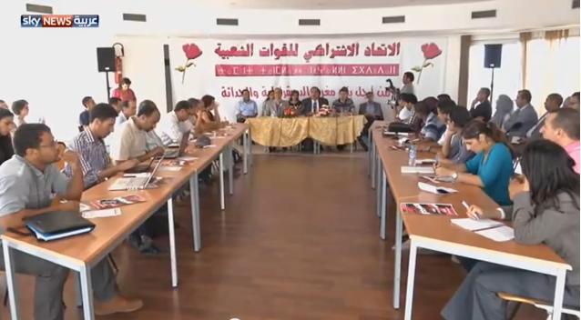 تحالف أحزاب يسارية في المغرب
