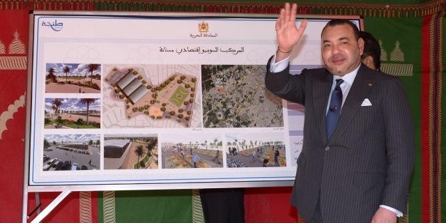 العاهل المغربي يشرف على إطلاق مشاريع مهيكلة بميناء