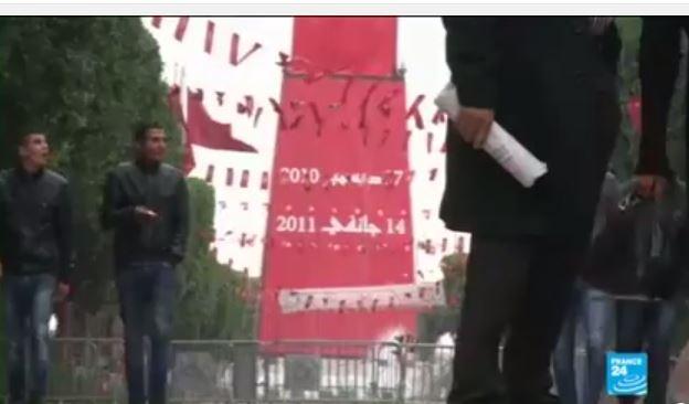 تقربر فرانس 24 حول الإنتقال الديمقراطي في تونس