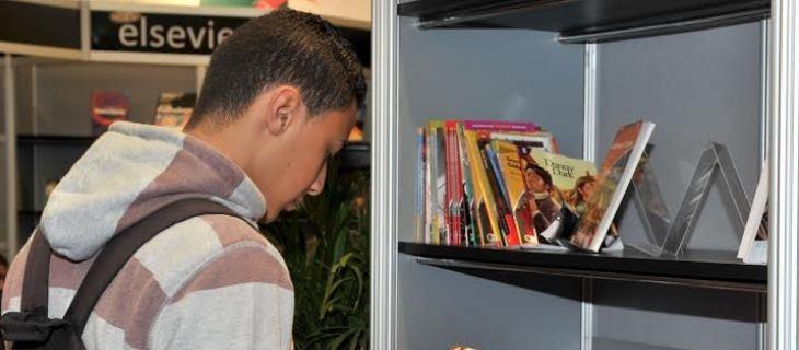 تمديد فترة تقديم طلبات عروض مشاريع لدعم قطاع النشر والكتاب بالمغرب