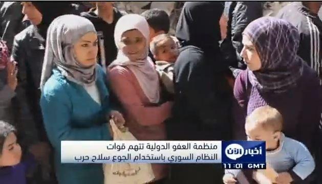 قوات النظام السوري تستخدم الجوع سلاح حرب