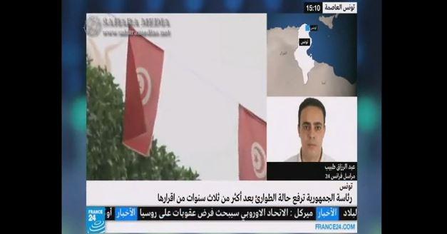 رفع حالة الطوارئ في تونس بعد أكثر من ثلاث سنوات من إقرارها
