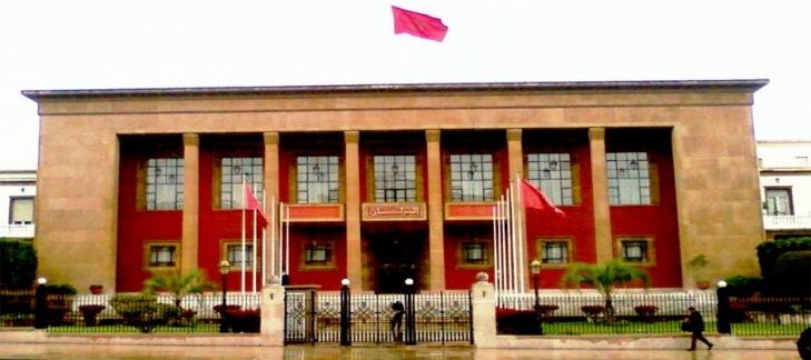البرلمان المغربي يتجه إلى عقد دورة استثنائية لدراسة ملفات الفساد