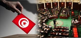 التاسيسي ينهي صياغة مشروع القانون الانتخابي التونسي