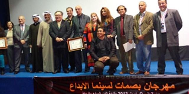 مهرجان بصمات لسينما الإبداع بالرباط يتطرق لقضايا الأسرة والطفل