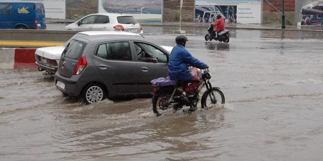 تساقطات مطرية في المغرب غدا الجمعة