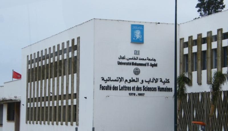 تصنيف دولي يضع الجامعة المغربية في آخر الترتيب العالمي