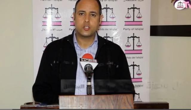 حزب الاستقلال ينتقد الوزير محمد الوفا