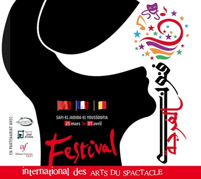 تنظيم المهرجان الدولي لفنون الفرجة في الجديدة واسفي واليوسفية