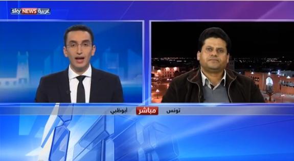 تونس: مستقبل التوافق السياسي واحتمالات صموده