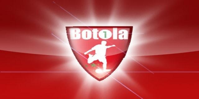 قناة دبي الرياضية  تعتزم شراء حقوق نقل مباريات الدوري المغربي