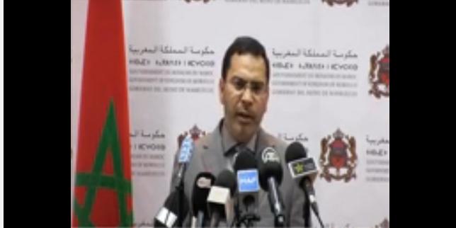 تعزيز التعاون بين الحكومة و المجلس الوطني لحقوق الانسان