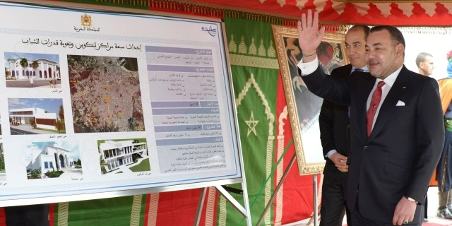 العاهل المغربي يطلق مشاريع جديدة في طنجة لفائدة المرأة والشباب