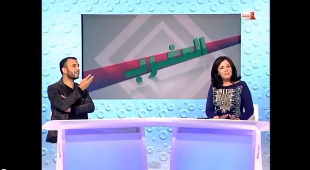 الممثل التونسي لطفي العبدلي يضحك بلاطو