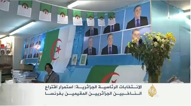 تواصل تصويت الجزائريين المقيمين بفرنسا