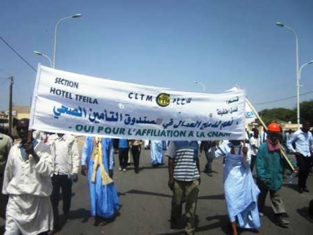 مسيرات بشوارع المدن الموريتانية بمناسبة عيد العمال
