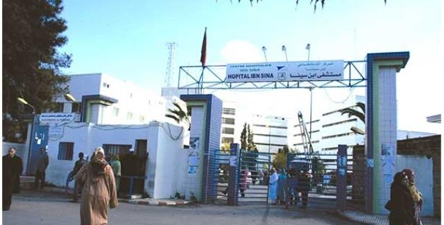 مياه الصرف الصحي تغلق المركب الجراحي للمستعجلات بالعاصمة المغربية