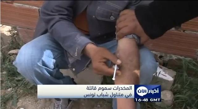 سم قاتل..معاناة شباب تونس مع الإدمان