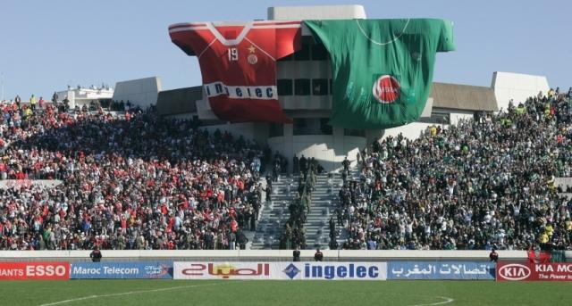 الدار البيضاء تستعد لتأمين