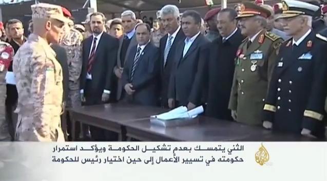 ليبيا: الثني متمسك بموقفه بعدم تشكيل حكومة جديدة