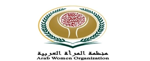 شرم الشيخ  تستضيف غدا ندوة حول آفاق تشغيل المرأة العربية