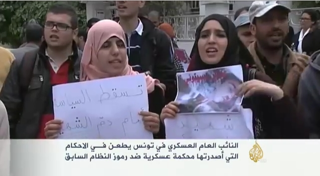 تونس: استئناف أحكام قضية ضحايا الثورة