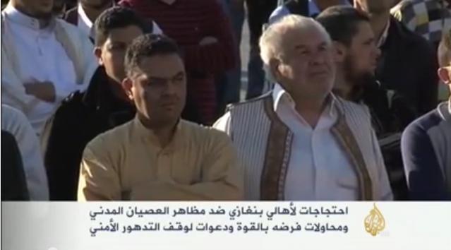 بنغازي: متظاهرون ضد العصيان المدني