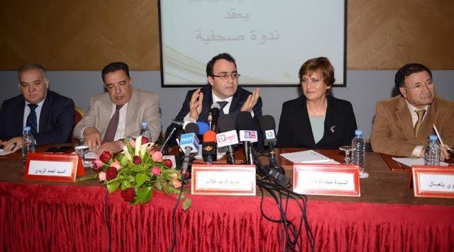 انطلاقة ساخنة للدورة البرلمانية الجديدة في مجلس النواب بالمغرب