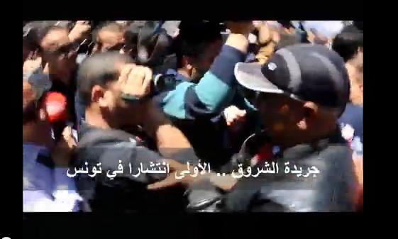 تونس: أعوان تنظيم مسيرة اتحاد الشغل يعتدون على قرابة 20 صحفيا لفظيا وبدنيا