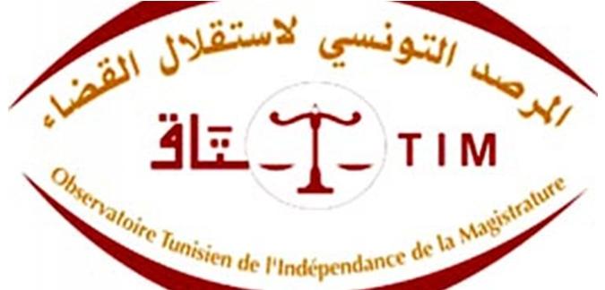 مرصد استقلال القضاء يحمل النقابات الأمنية مسؤولية أحداث