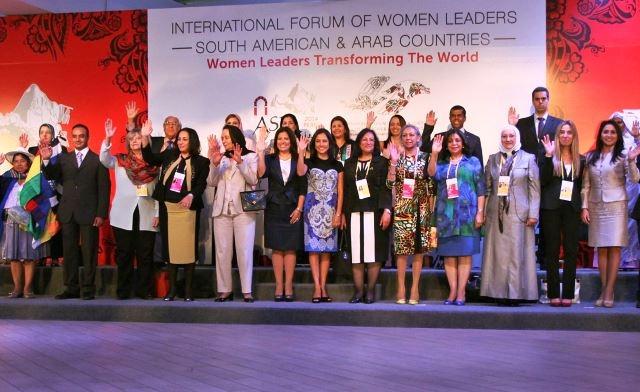 موريتانيا تشارك في أعمال المنتدى الدولي الأول للقيادة النسائية