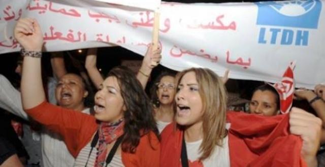 هيومن رايتس تشيد بقرار تونس رفع تحفظاتها بشأن اتفاقية سيداو