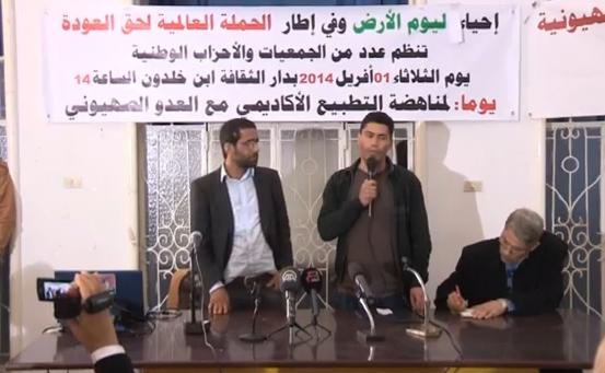 تونس :مناهضة التطبيع الأكاديمي مع العدوّ الصهيوني