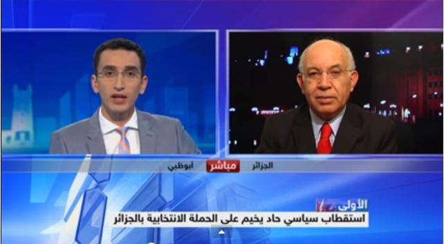 استقطاب حاد يخيم على الانتخابات الجزائرية