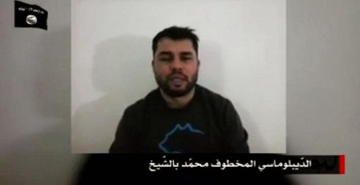 الموظف التونسي المختطف في ليبيا يناشد المرزوقي عبر شريط فيديو