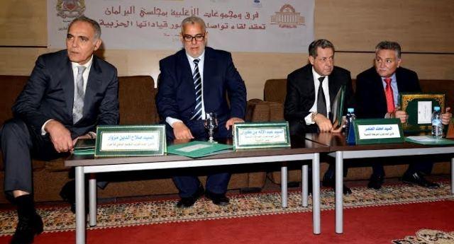 أمناء احزاب الأغلبية يؤيدون ترشيح الطالبي العلمي لرئاسة مجلس النواب