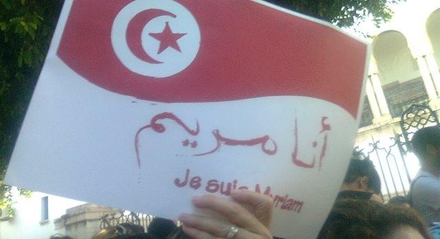 7 سنوات سجنا لشرطيين متهمين باغتصاب فتاة بتونس