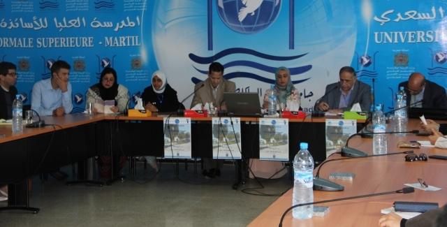 باحثون مغاربة يشرحون السرد الإمارتي بالمدرسة العليا للأساتذة بتطوان
